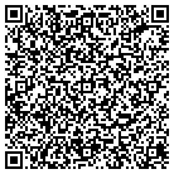 QR-код с контактной информацией организации Донстроймонтаж