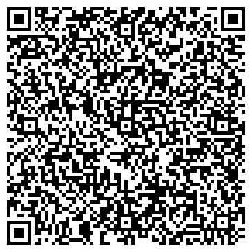 QR-код с контактной информацией организации Mannesmann