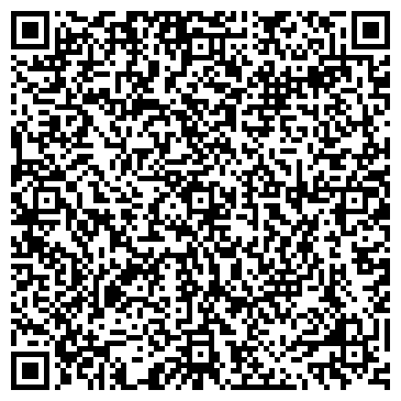 """QR-код с контактной информацией организации """"VEHUIAH"""""""