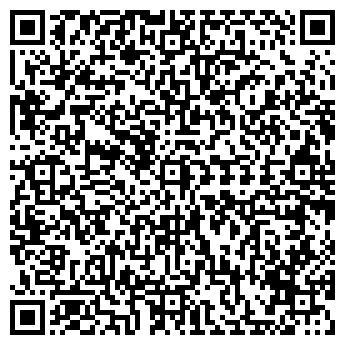 QR-код с контактной информацией организации Трейдкомпани