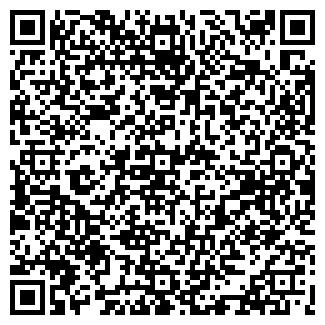 QR-код с контактной информацией организации НЕФТЕК