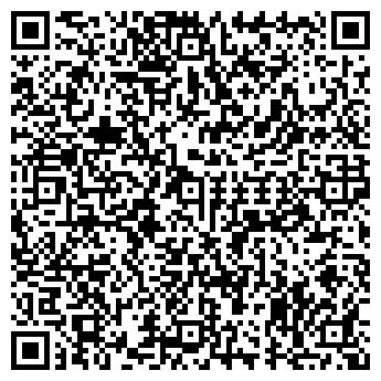 """QR-код с контактной информацией организации ООО """"Нэил-арт"""""""