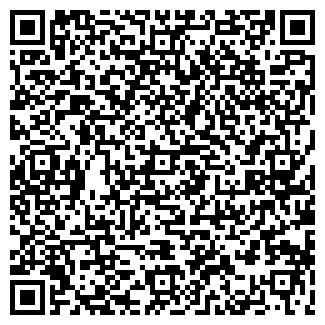 QR-код с контактной информацией организации ип Сарсенов.Н