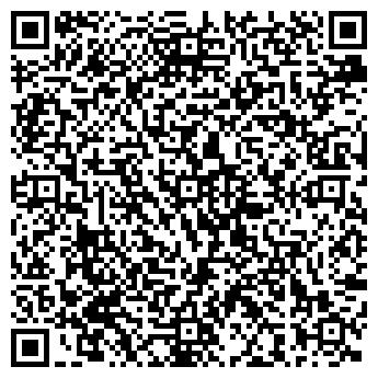 """QR-код с контактной информацией организации """"Неофакт"""""""