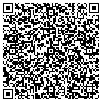 """QR-код с контактной информацией организации ТОО """"АКСАРТАУ"""""""