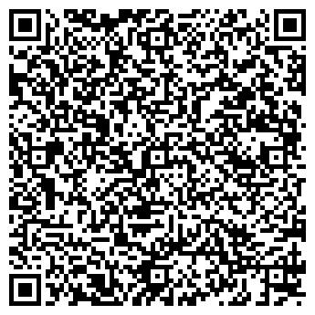 QR-код с контактной информацией организации Wentkon (Венткон), ТОО