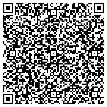 """QR-код с контактной информацией организации ЧП """"УкРос-Агро"""""""