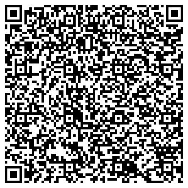QR-код с контактной информацией организации ИП Компания Technical Service Kazakhstan