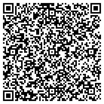QR-код с контактной информацией организации Еко Комфорт