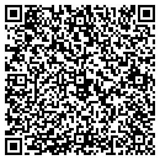 QR-код с контактной информацией организации ЭНЕРГОРЕГИОН