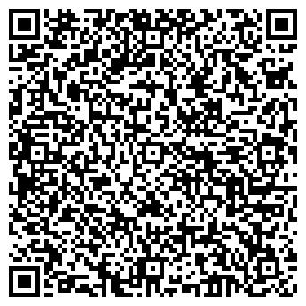 QR-код с контактной информацией организации ООО Тепло-Полис