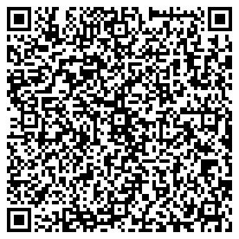 """QR-код с контактной информацией организации ООО """"КОМПАНИЯ ЛИДЕР-ИНДАСТРИ"""""""