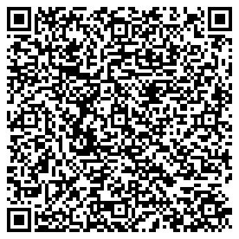 QR-код с контактной информацией организации hongxingchina