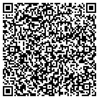 """QR-код с контактной информацией организации ООО """"Ковчег-пак"""""""