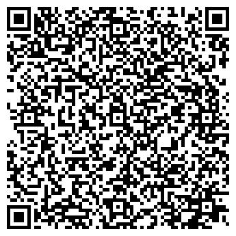 QR-код с контактной информацией организации TOO YasarGroup