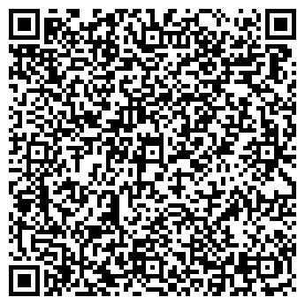 """QR-код с контактной информацией организации ООО """"РИВОЛЮСГРУПП"""""""