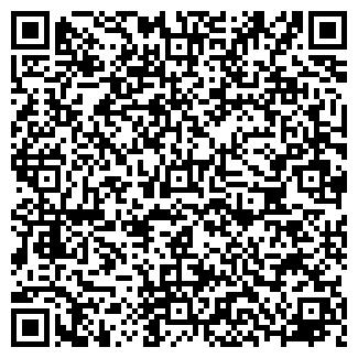 """QR-код с контактной информацией организации ОДО """"СПКТ"""""""