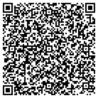 """QR-код с контактной информацией организации Общество с ограниченной ответственностью ОДО """"Бормаш-сервис"""""""