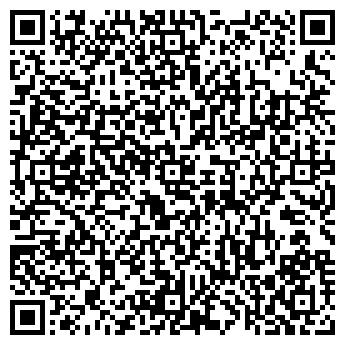 """QR-код с контактной информацией организации ЧУП """"МерФорт"""""""