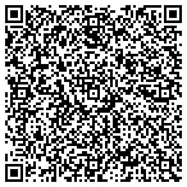 """QR-код с контактной информацией организации ООО """"Олдикс Технолоджи"""""""