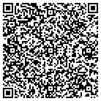 QR-код с контактной информацией организации ОДО ЭВМАТЕХ