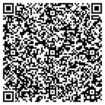 QR-код с контактной информацией организации ООО «ТД Агропродукт»