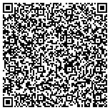 QR-код с контактной информацией организации Частное предприятие Частное предприятие «БелЭирКом»