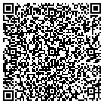 """QR-код с контактной информацией организации СООО """"РПМ-СЕРВИС"""""""