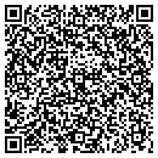 QR-код с контактной информацией организации ЛУНА