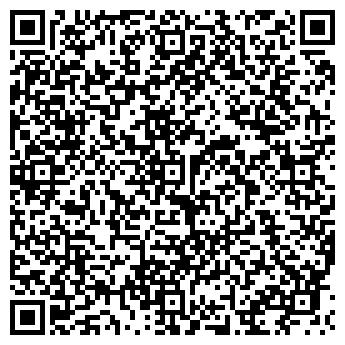 QR-код с контактной информацией организации ИП Казкенов Е.К.