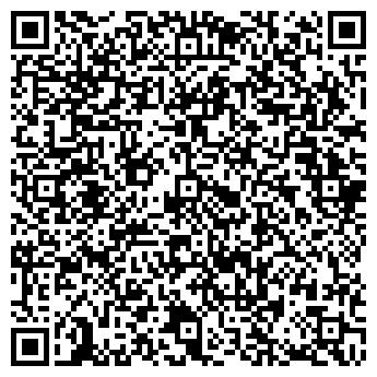 QR-код с контактной информацией организации ТОО «Эдас трейд»
