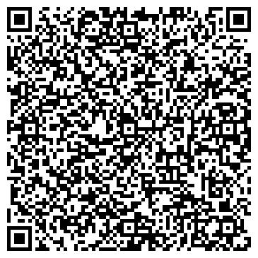 QR-код с контактной информацией организации ТРОТУАРНАЯ, ОБЛИЦОВОЧНАЯ ПЛИТКА