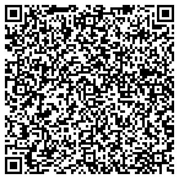 QR-код с контактной информацией организации ТОО «Голубой Океан Караганда»