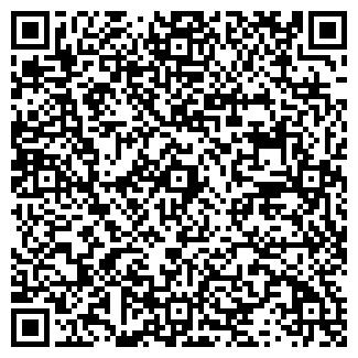 QR-код с контактной информацией организации TOO KOVIZAR