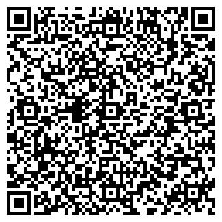 QR-код с контактной информацией организации Stalker 555