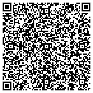 """QR-код с контактной информацией организации Общество с ограниченной ответственностью """"Stylo commerce"""", LTD"""