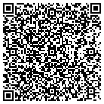 """QR-код с контактной информацией организации ТОО """"GM Logistic"""""""