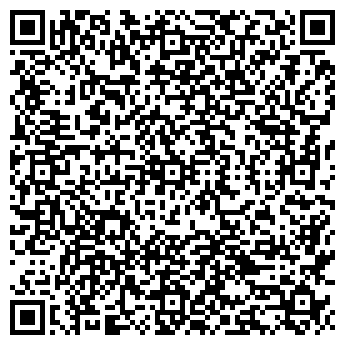 QR-код с контактной информацией организации «Альфа-фактор»