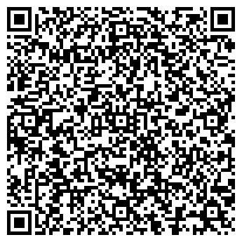 QR-код с контактной информацией организации Горгаз, ТОО