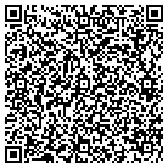 QR-код с контактной информацией организации Общество с ограниченной ответственностью ООО «Мастер Милк»
