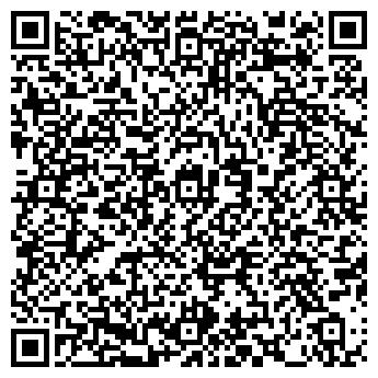 QR-код с контактной информацией организации интернет магазин <ХОЛОД>