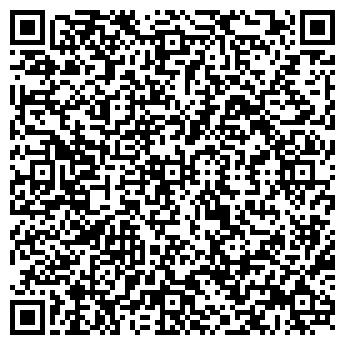 """QR-код с контактной информацией организации Общество с ограниченной ответственностью ООО""""ФИНА"""""""