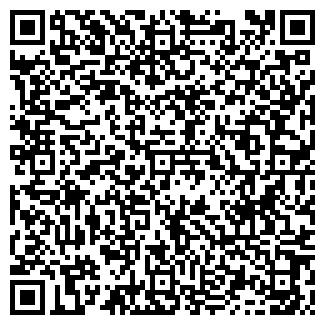 QR-код с контактной информацией организации ВЕРДАС ТД