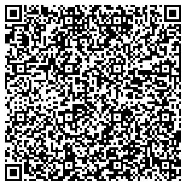 """QR-код с контактной информацией организации Общество с ограниченной ответственностью ТОО """"АЛМА Фарматек"""""""