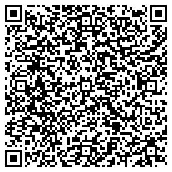QR-код с контактной информацией организации Общество с ограниченной ответственностью Навигатор