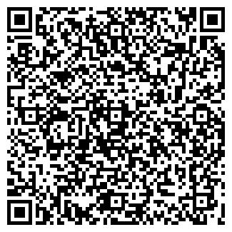 QR-код с контактной информацией организации ЭКОНИТ