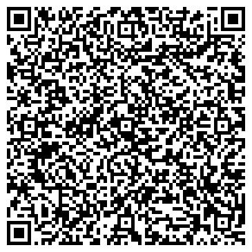 QR-код с контактной информацией организации ИП Рахметов