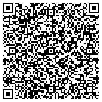 QR-код с контактной информацией организации Общество с ограниченной ответственностью ООО «НАВКО-ТЕХ»