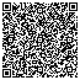 """QR-код с контактной информацией организации ЧУП """"Димарго"""""""