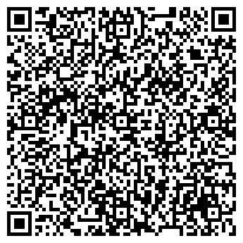 QR-код с контактной информацией организации Лагунова Н. А., ИП